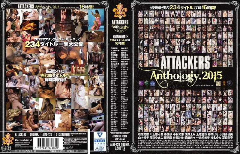 (中村知恵、香西咲、川上奈々美、石原莉奈出演)ATTACKERS Anthology.2015