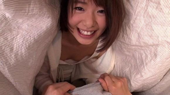 川上奈々美 姉ちゃんが勝手に布団に入ってくるサンプルイメージ1枚目
