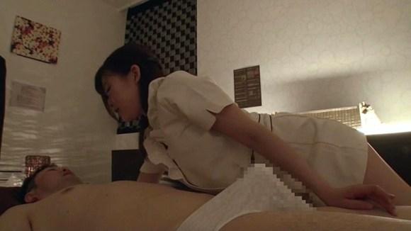 森苺莉 疲れたオジサマに人気の癒らし接吻サロン 本指名No.1サンプルイメージ1枚目