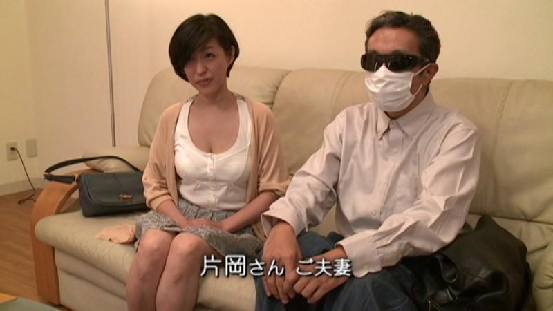 熟年夫婦の寝取られAV出演 ELEG-029-1