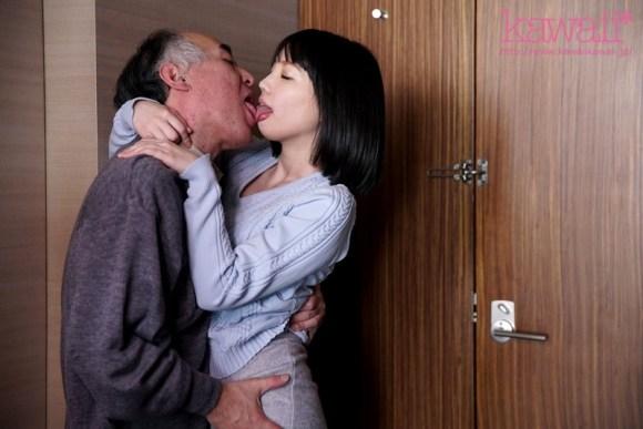 鈴木心春 SNSで知り合った中年男と週4で密会し狂ったようにハメまくる変態SEX依存美少女サンプルイメージ1枚目