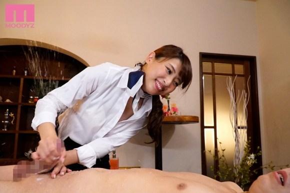 秋山祥子 乳首ぎゅーん!!悶絶乳首責めお姉さんサンプルイメージ2枚目