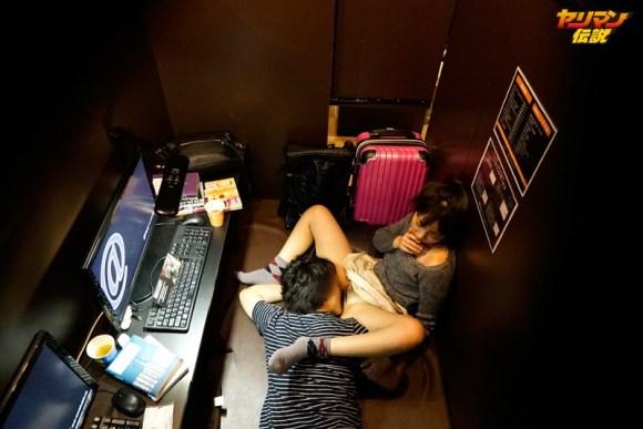 凄いヤリマン見つけました!!~ネットカフェで寝泊まりする神待ち中出しOK女子~ かんなサンプルイメージ3枚目