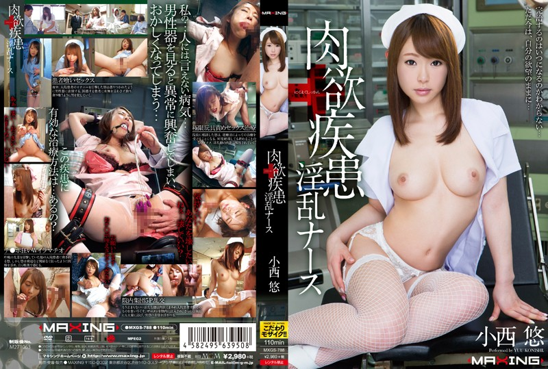 MXGS-788 Carnal Disease Nasty Nurse Konishi Yu