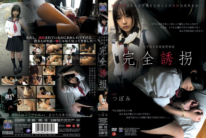 RBD-113 Schoolgirl Abduction And Confinement Story Complete Kidnapping