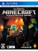 Minecraft: PlayStationVita Edition