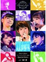 Juice=Juice ファーストライブツアー2015〜Special Juice〜/Juice=Juice