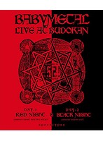 LIVE AT BUDOKAN〜RED NIGHT&BLACK NIGHT APOCALYPSE〜/BABYMETAL (ブルーレイディスク)