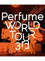 Perfume WORLD TOUR 3rd/Perfume (ブルーレイディスク)