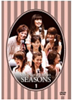 セント・フォースPresents「SEASONS」Vol.1