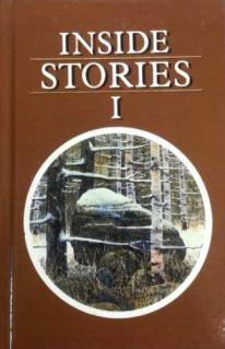 Inside Stories I: Glen Kirkland