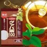 グァバ茶には美肌による美白の効能効果があった!副作用はないの!?