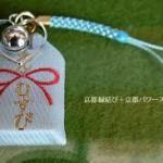 初詣は京都縁結びの人気寺神社で良縁成就のご利益をいただきましょう❣