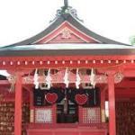 恋愛良縁のパワースポットは恋木神社!!縁結びの恋の神様は恋命(こいのみこと)❣