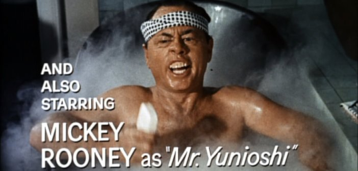 Starring_Mickey_Rooney