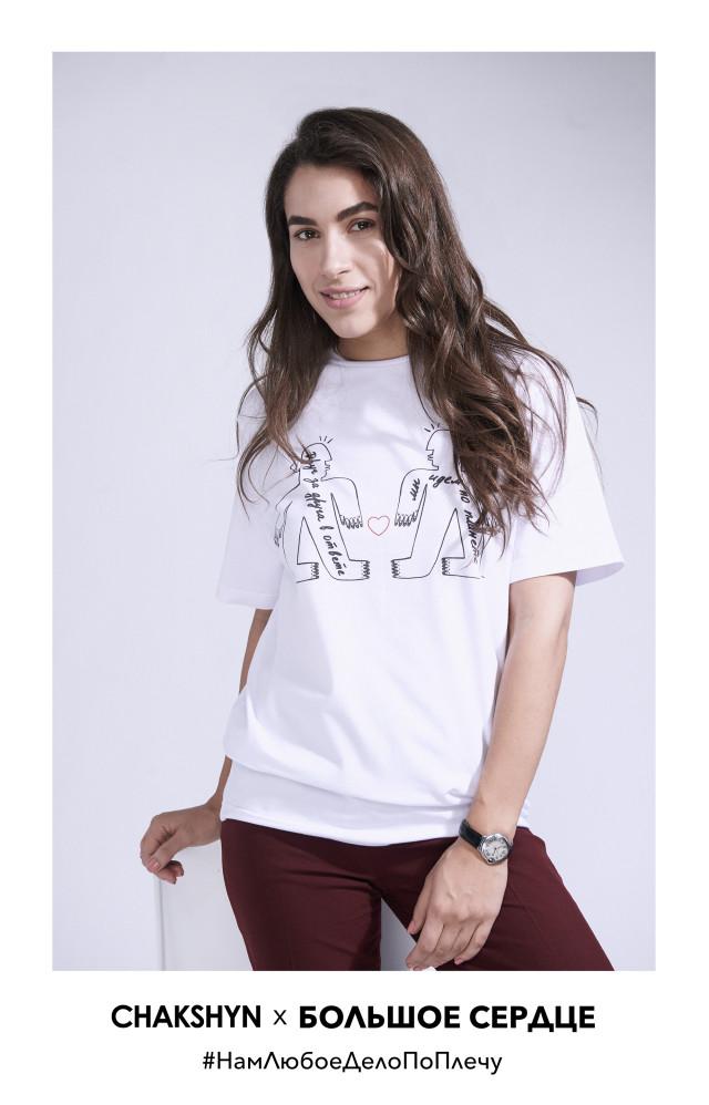 Ulyana Boyko e1464595057114 - Благотворительная коллекция футболок бренда CHAKSHYN #НамЛюбоеДелоПоПлечу.