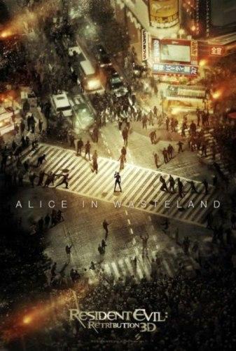 Poster for Resident Evil: Retribution