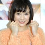大原櫻子3