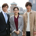 news_header_yasumimasu_visual
