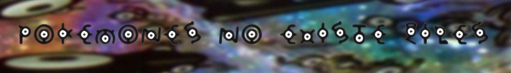 pokemonoexiste