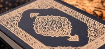 Hukum Membaca Al Quran dengan Teks Latin