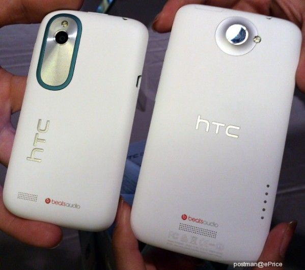 HTC Desire X Vs One X
