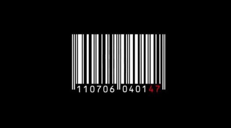hitman codename 47 barcode