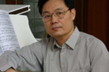 Mo Fan Composer