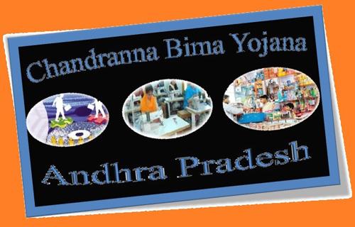 Chandranna Bima Yojana