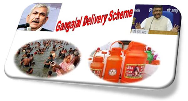 Gangajal Delivery Scheme