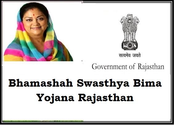 Bhamashah Swasthya Bima Yojana Rajasthan