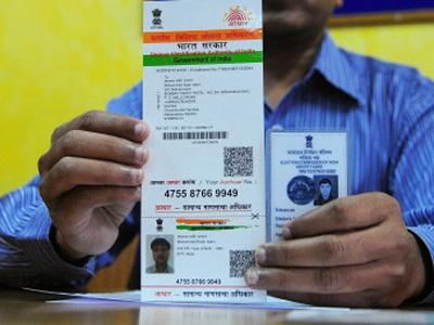 How to Link Aadhaar with EPF Account