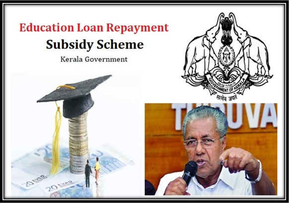 Kerala State Government Education Loan Repayment Scheme