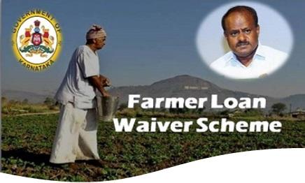 Farmer Loan Waiver Scheme in Karnataka