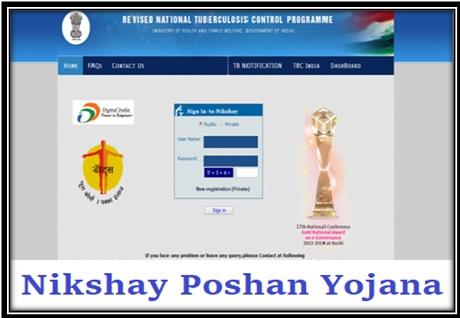 Nikshay Poshan Yojana