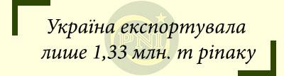 news-25.01(2)