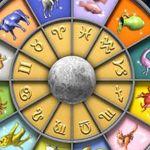хороскоп зодии