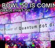 Super-Bowl-50-TV