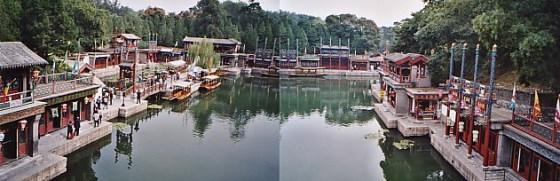 beijing yihe Suzhou