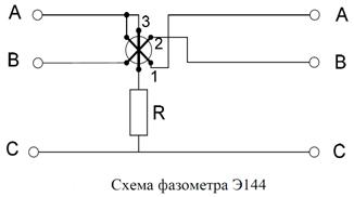 Схема фазометра Э144