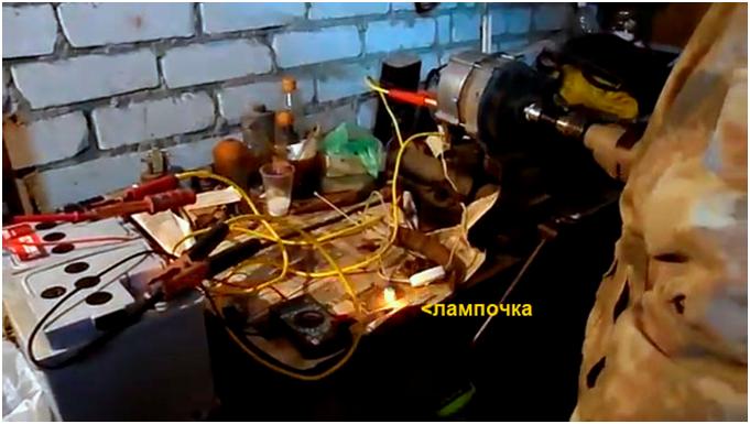 Проверка лампочкой работы генератора
