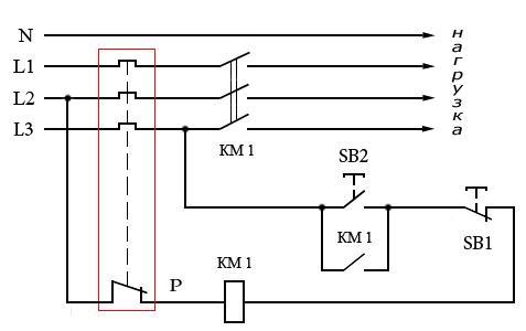 Схема с линейным напряжением (380 В)