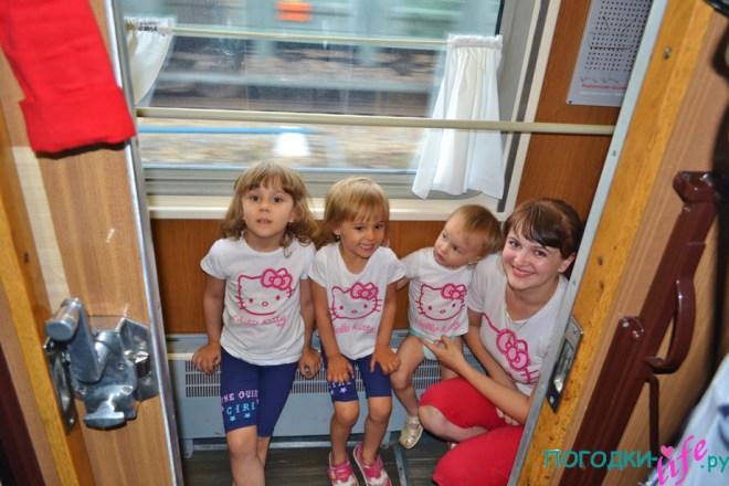 дети трое погодки в поезде как справиться