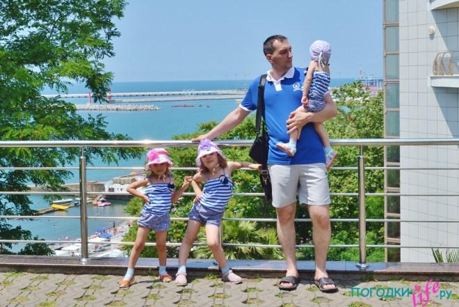 папа и три дочки отец трёх детей