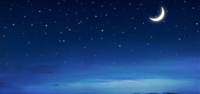 Observation des étoiles à la plage