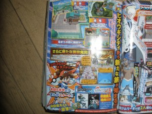corocoro may12 3 300x225 The May CoroCoro Leak in Full!