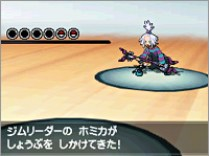 homika-battle2