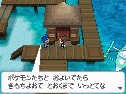 shizui talk Pokmon Black/White 2 Localization Revealed
