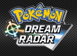 pokemon dream rader art maindetail 300x212 Black and White 2 Coverage *Live Updates* Part 2 + Dream Radar