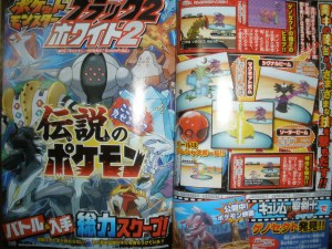 2012 09 corocoro1 300x225 Genesect Downloads Moveset Revealed?
